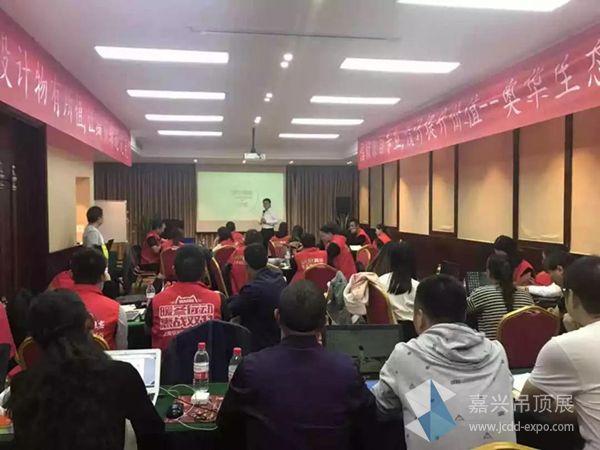 奥华丨极致营销·专业设计 川贵渝区域第一场培训圆满收官