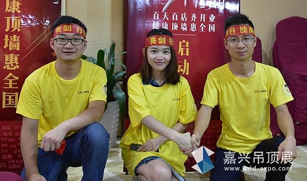来斯奥广东汕头经销商(中)谢小华与来斯奥工作人员在启动会现场合影留念