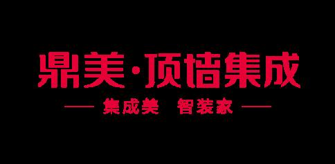 浙江鼎美智装股份有限公司