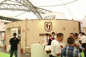 上海福精特金属装饰材料有限企业