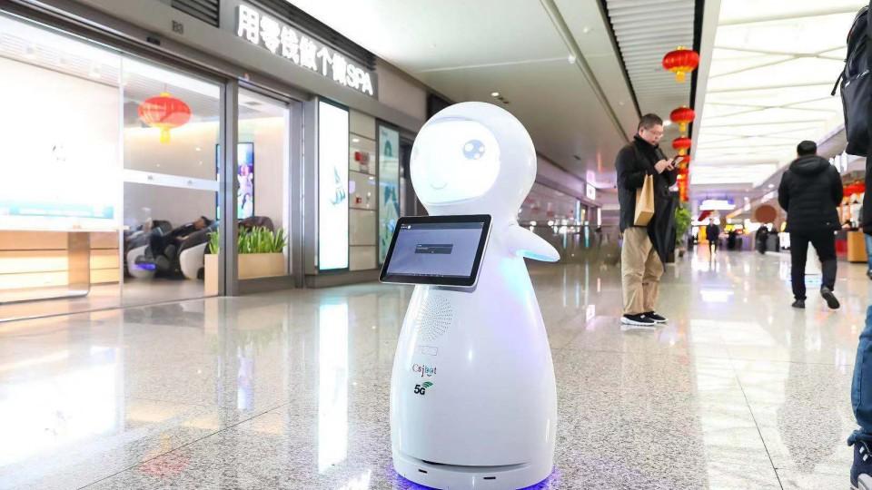 全球首个5G火车站来了!未来你将体验到这些