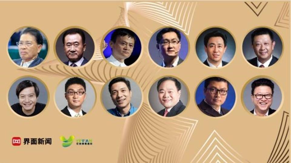 界面发布2019中国最富1000人:上榜门槛22亿元