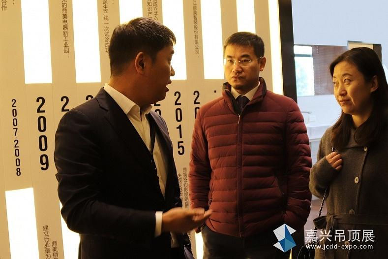 万科集团副总裁周巍赴鼎美考察