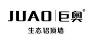 浙江巨奥科技股份有限公司