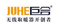 浙江无限新能源股份有限公司