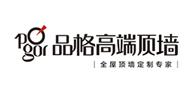 品格卫厨(浙江)有限公司