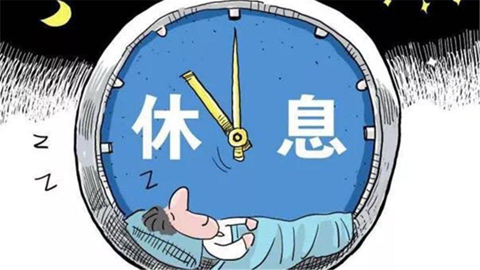 超过3亿中国人有睡眠障碍,你的睡眠还好吗?