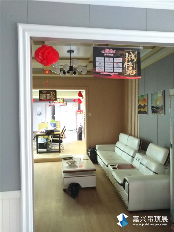 来斯奥四川自贡专卖店