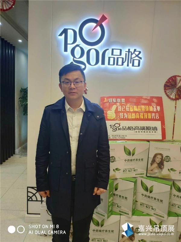 品格江西宜春经销商刘平先生