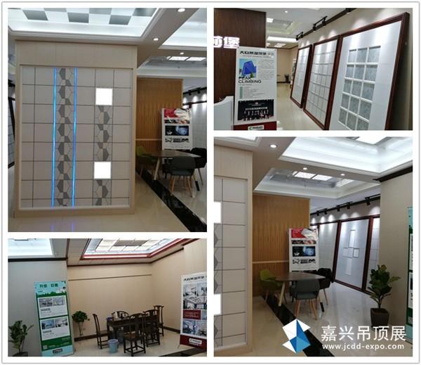 大自然温莎堡吊顶浙江诸暨专卖店