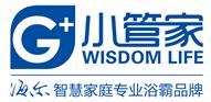 海尔信息科技(深圳)有限公司