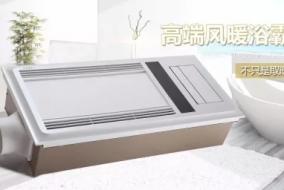 巨奥推荐取暖器你值得拥有!