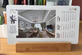 霸(zhuang)气(bi)的品格免费送铝扣板制作的台历啦!