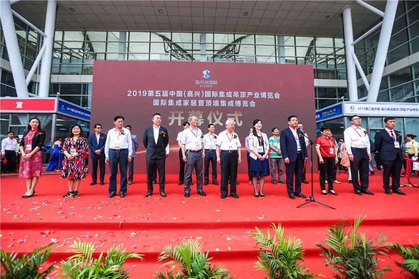 全国工商联家具装饰业商会秘书长张仁江同志宣布展会开幕