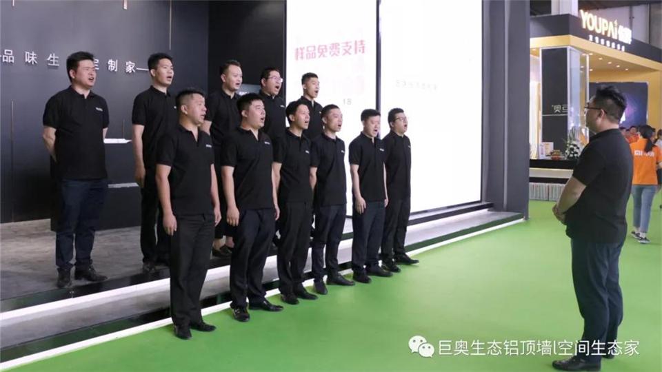 展后回顾|2019第五届嘉兴吊顶展盛会谢幕,巨奥梦想正开启!