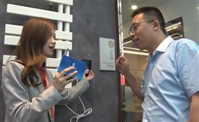 2019第五届嘉兴吊顶展现场奥华采访视频