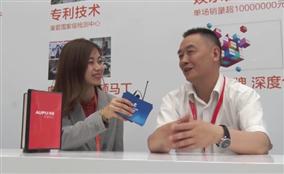 2019第五届嘉兴吊顶展现场奥普采访视频