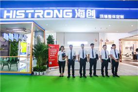 浙江海创集成家居科技有限公司