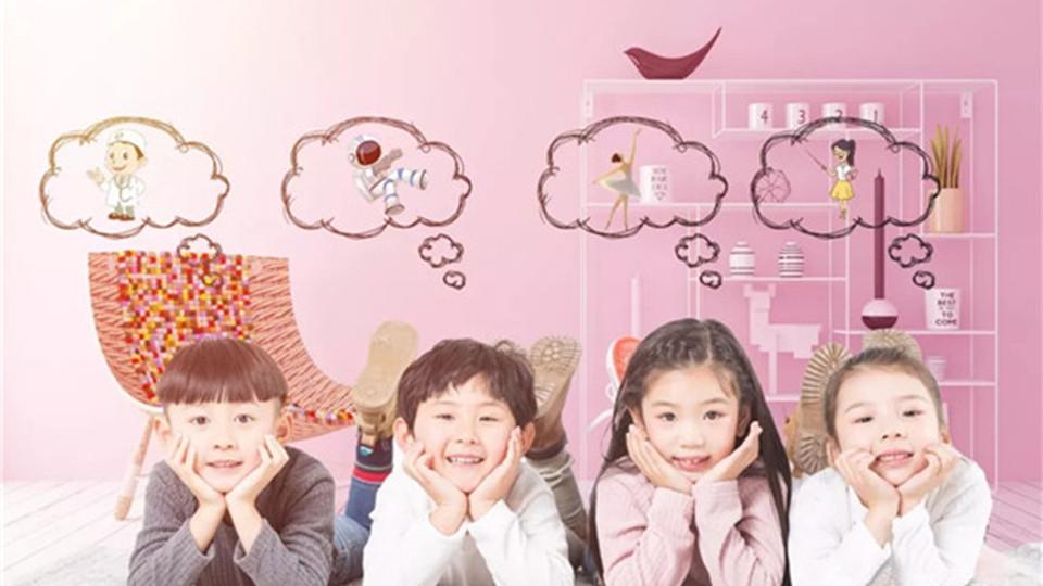 装修儿童房,应注意哪些雷区?