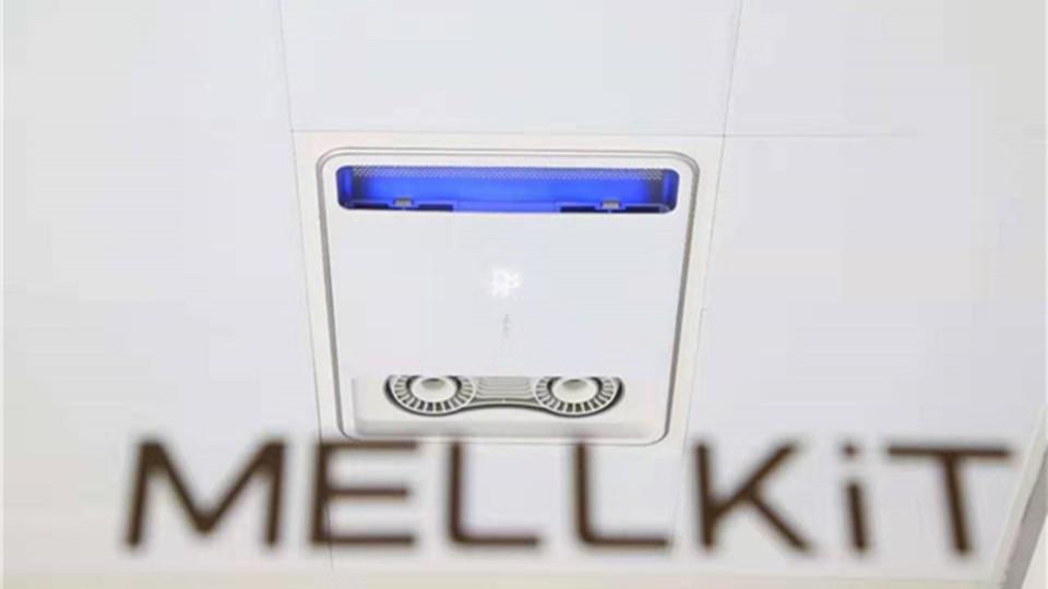 你家的浴室,还在用传统浴霸取暖吗?