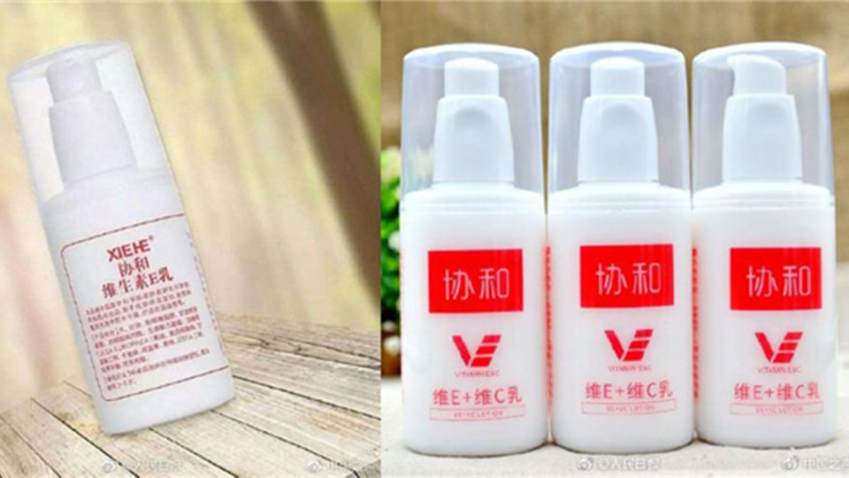 """一周狂卖51万瓶的""""协和维E乳"""",居然不是北京协和医院生产的?"""