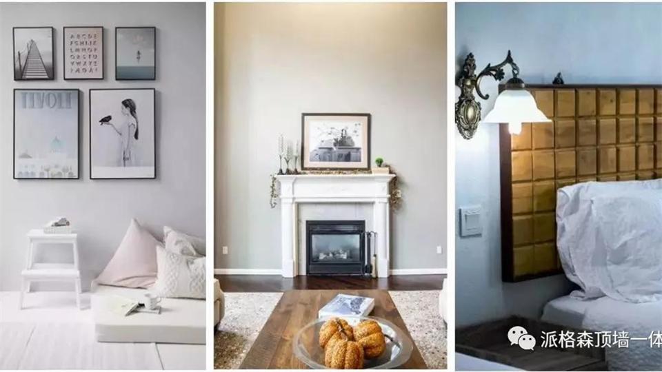 派格森丨好看的背景墙,让家不止于平庸