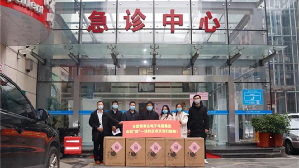 爱心再出发,荣事达向安徽省妇幼保健院捐赠新风设备!