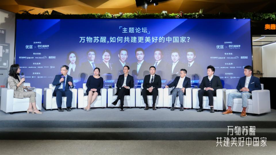 2020年「危」中存「机」?奥普家居吴兴杰提出三条商业增长秘诀