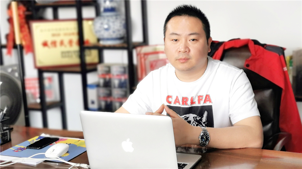 云访谈丨本科总经理俞理斌:慢下来,去思考,新升级,再出发!