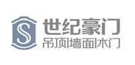 浙江世纪豪门家居科技有限公司