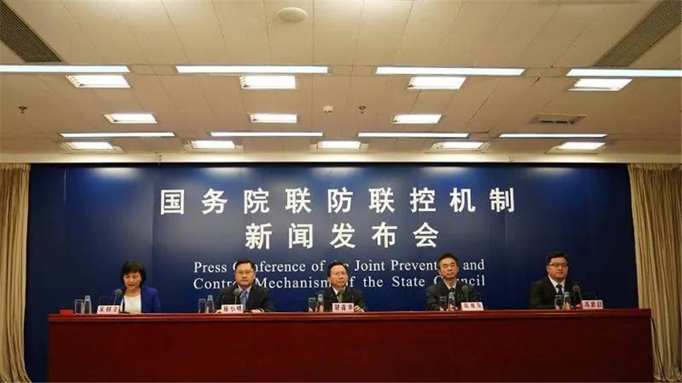 中国疾控中心专家:展厅通风、消毒措施做好,会展活动可办!
