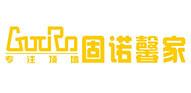 晋江市固诺建材科技有限公司