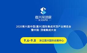 2020第六届亚搏体育下载链接亚搏yabo2014展展会预告强势来袭!