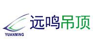 四川远鸣科技有限公司