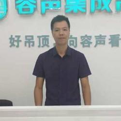 金牌加盟丨广西池州赵总:选品牌实力很重要,感谢嘉兴吊顶展让我与容声结缘