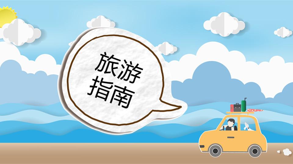 9月来第六届嘉兴吊顶展参观,还可以顺便去这些地方游玩!(内附旅游指南)