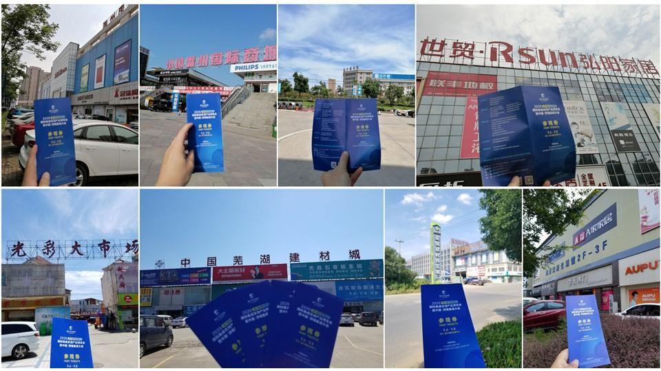 回顾 | 足迹遍布26省市,亚搏体育下载链接亚搏yabo2014展宣传小分队圆满完成任务!