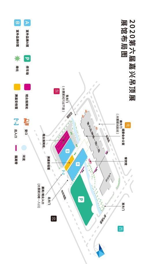 2020第六届嘉兴吊顶展展位图首次曝光,速速收藏!