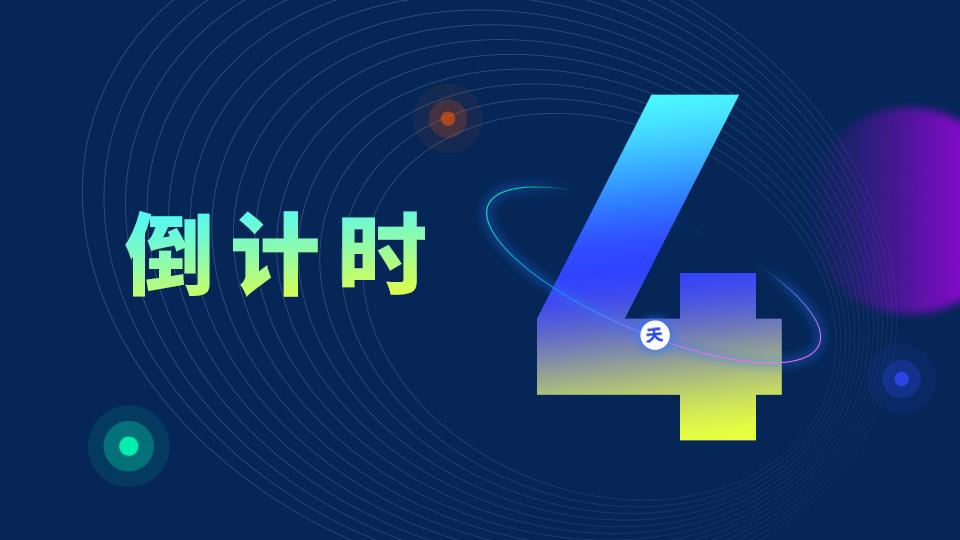 倒计时 | 距离第六届亚搏体育下载链接亚搏yabo2014展闪亮登场只剩4天!