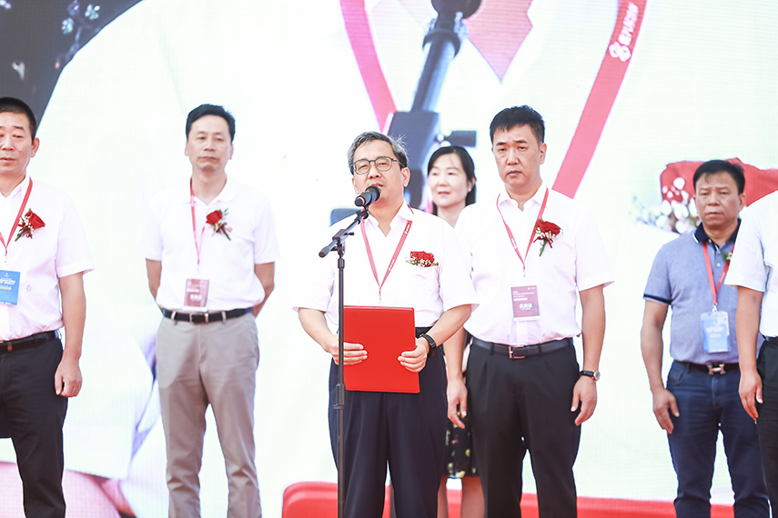 盛副市长宣布开幕