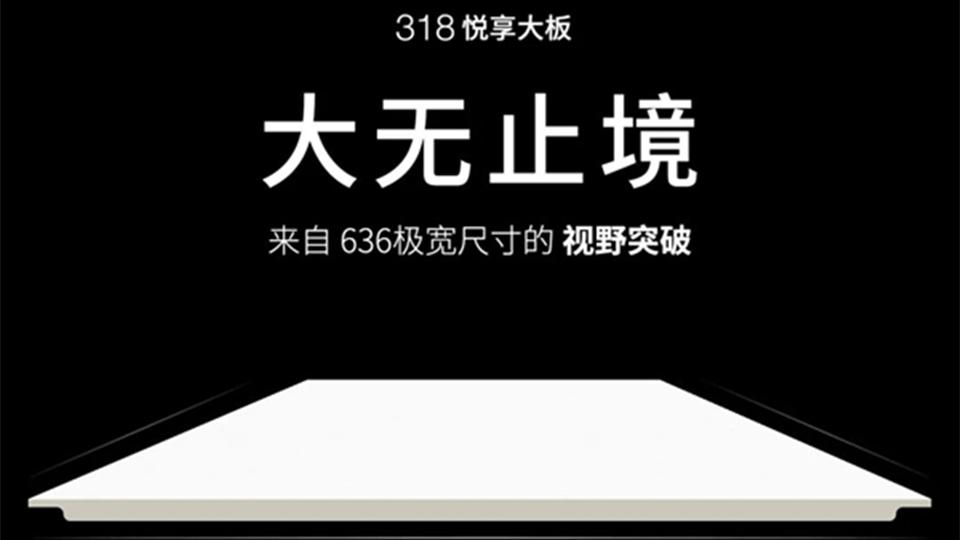 新品赏析丨法狮龙318大板新品预告