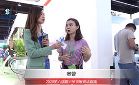 【现场采访】2020第六届嘉兴吊顶展奥普现场采访回顾