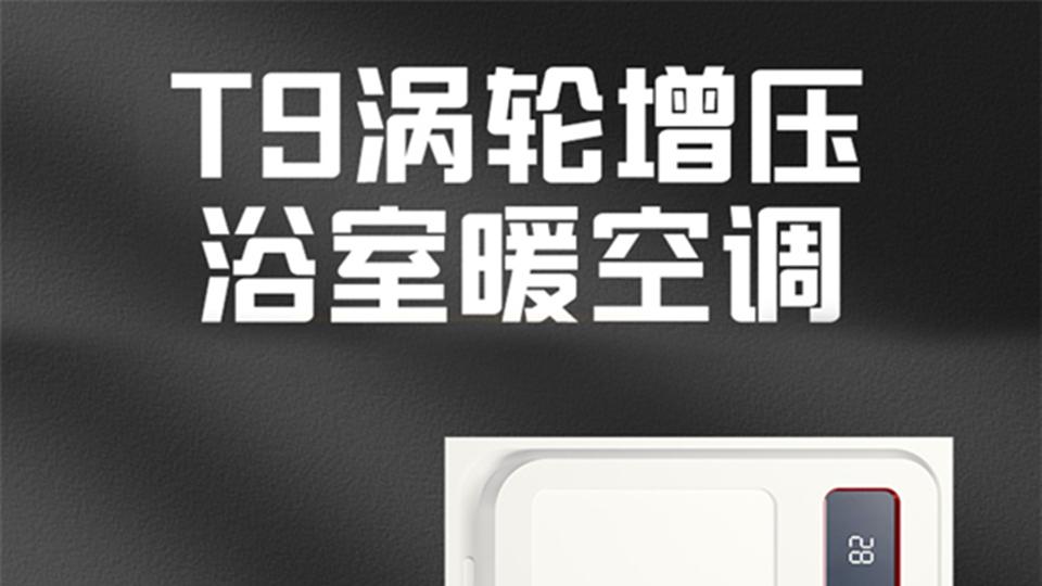德莱宝T9超级体验官回访,深入人心才是好产品