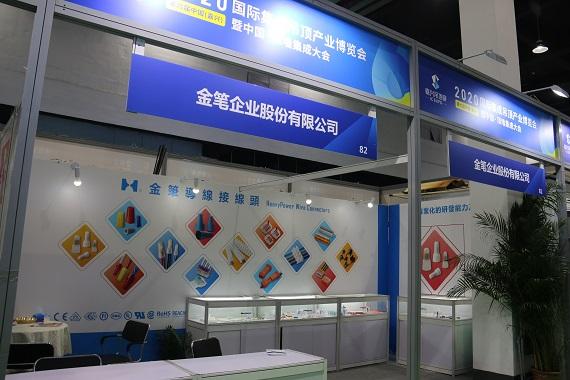 东莞市国登电子科技有限公司