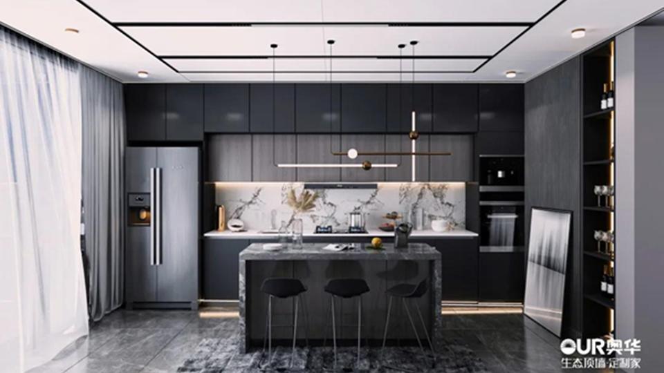 奥华幸福厨房标准,灯光选择是第一步