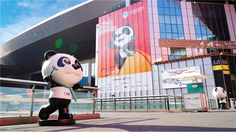 聚焦 | 进博会对全国会展业的作用和意义有哪些?
