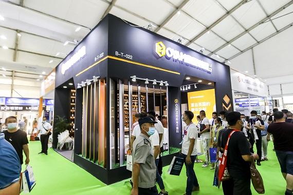 浙江欧亚美智能家居科技股份有限公司
