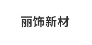 武义厉氏科技有限公司