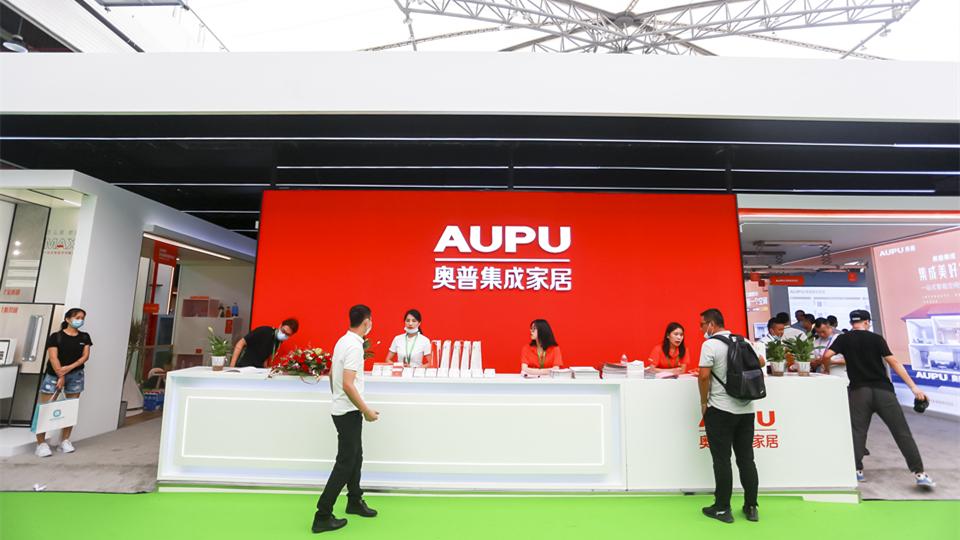 展商预告丨AUPU奥普携集成、电器双馆亮相,或将开启行业新风口