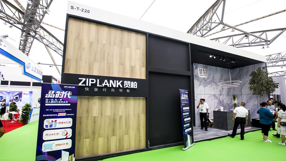 展商预告丨2021第七届嘉兴吊顶展,晶通带来美学与环保并存的墙板